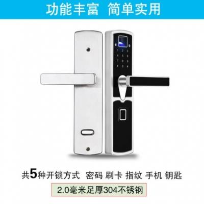 GUMEGA/固美家 Z2 智能门锁